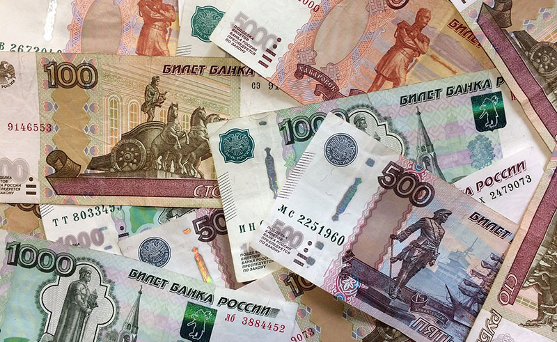 ruble - russia currency